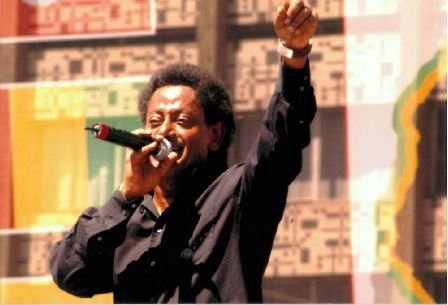 Bob Marley B/day concert performance at Meskel square A.A 2005.